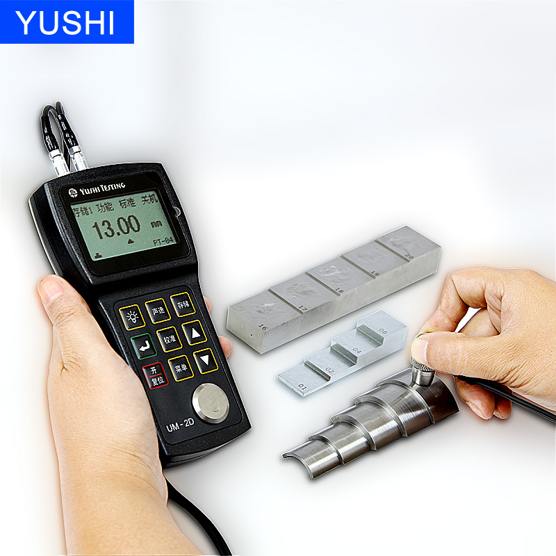 Industrial parts metal sheet thickness measure