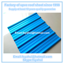2017 three layer good quality PVC Roof tile
