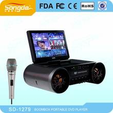HD Karaoke Media Player 12 inch Portable Karaoke Player