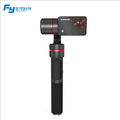 FY wholesale promotion selling Summon portable 3 axis gimbal 4K camera handheld gimbal