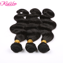 virgin hair brazilian cut from young girls, queen like brazilian hair and overseas brazilian hair weave
