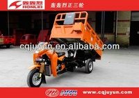 Three Wheel Motorcycle made in China/water cooling engine Hydraulic Lifter Tricycle HL200ZH-A15