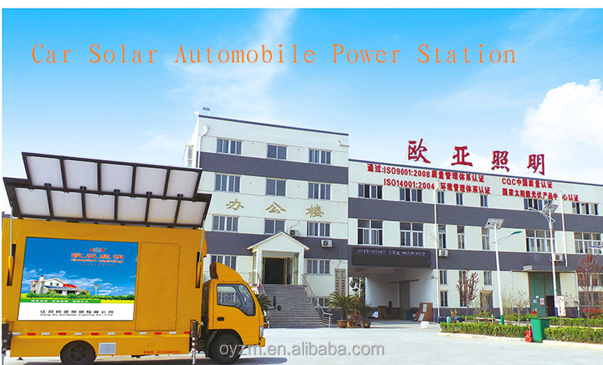 Car solar mobile power station for solar photovoltaic power generation