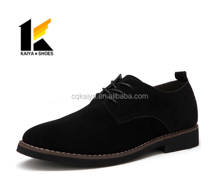 New style suede leather soft sole men casual dress shoes