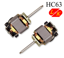 HC63 Electric parts ac motor of blender