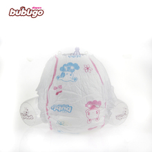 Kings bubugo very soft custom printed disposable baby diaper