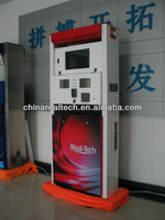 IC CARD fuel dispenser