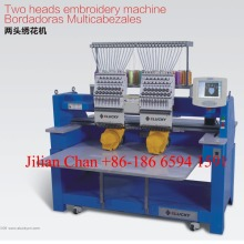 Quality 2 head computer embroidery machine for cap t-shirt embroidery