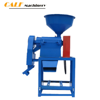 factory supply high quality grain grinder rice mill machine