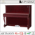 Shanghai Artmann acoustic piano red wood UP123A2 upright piano
