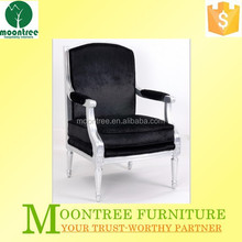 MDC-1122 Top Quality Silver Leaf French Style Dining Chair
