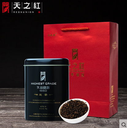 With 50g tin pack the Premium Royal Anhui Keemun Black Tea