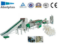 plastic bags recycling machines, waste pp pe plastic bags recycling machine line