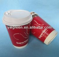 Food Grade Nature Cup Disposable Double Wall Insulated Hot Coffee Paper Cup For Children Kids