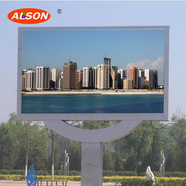<strong>P10</strong> DIP Full Color Outdoor LED Display <strong>Module</strong>, High Brightness <strong>P10</strong> <strong>Advertising</strong> LED <strong>Panel</strong>
