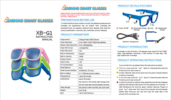 video sunglasses user manual  front page.jpg
