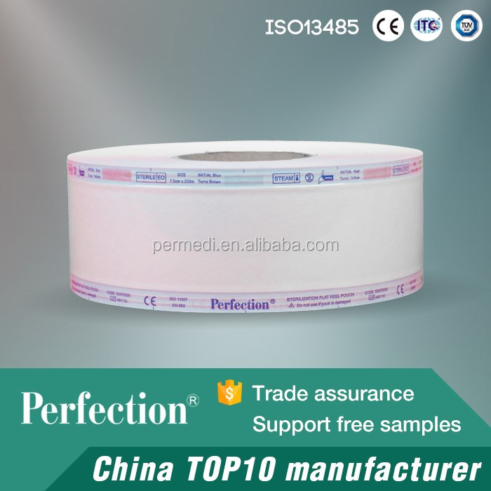 dry heat sterilization pouches roll best selling self- seals sterilize pouchzs and tyvek sterile pouch roll