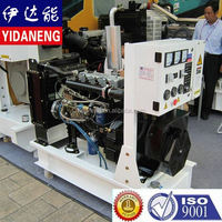 ac synchronous generator 6.5 to 500kw