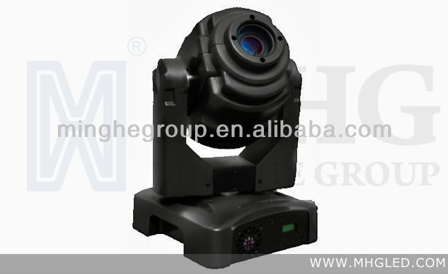 shaking function, speed adjustable 60 watt led moving head
