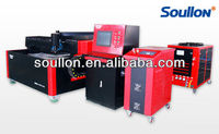 the most professional laser cutting machine 600w supplier looking for metal work