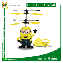 Cartoon style ultralight aircraft induction micro drone