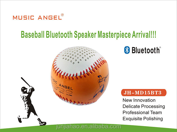 2016 Portable Baseball Leather Mini Bluetooth Speaker JH-MD15BT3