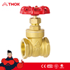 "Brand New High Quality 2"" Gate Valve cw617n CF8M Heavy Duty 200wog forged brass gate valve with factory price"