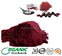 High quality natrual and fermentative Astaxanthin haematococcus pluvialis powder