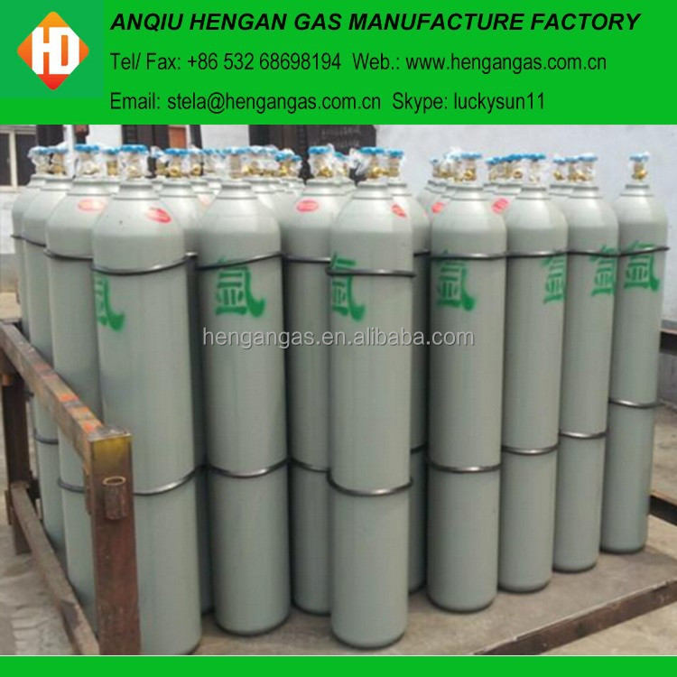 Industrial Used Argon Gas Cylinder