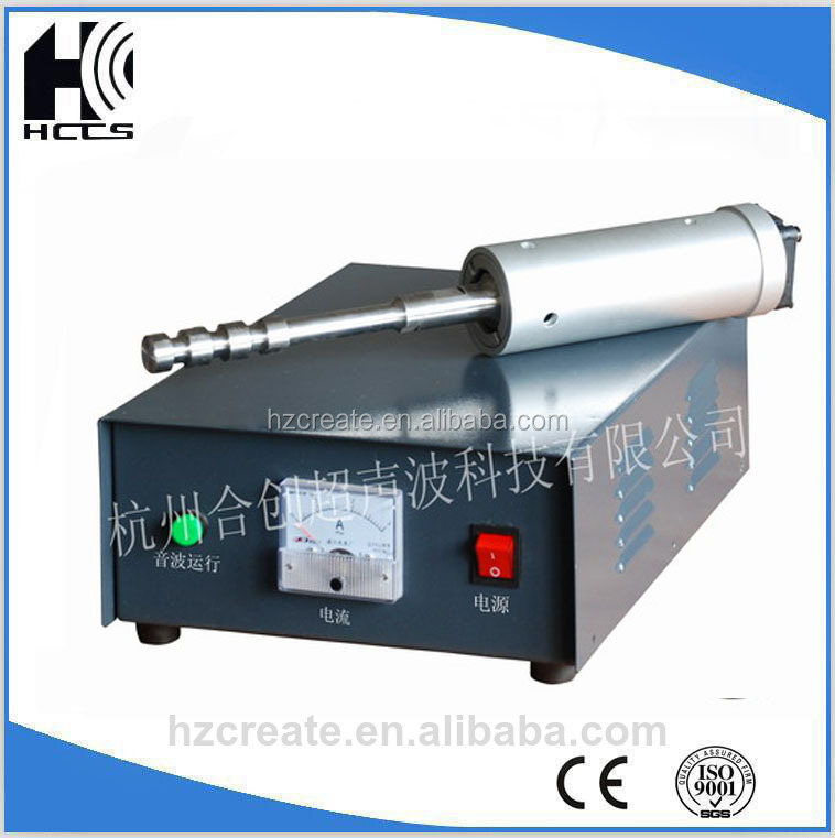 industry ultrasonic sonochemistry biodiesel production system