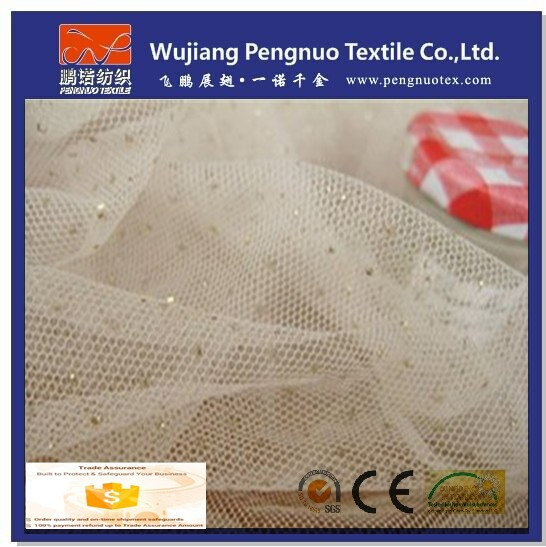mosquito repellent fabric for folded mosquito net