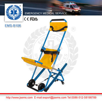 EMS-B106 wheelchair folding stair stretcher for emergency use