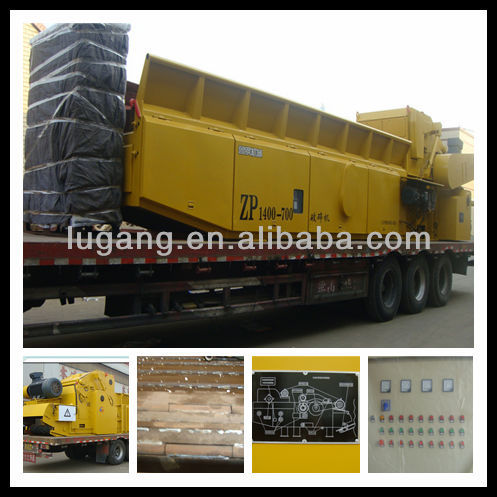 20-60T/H BIG biomass briquette crusher