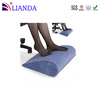 foot lifting massaging memory foam cushion,premium foot rest relax pad cushion,high quality foot support massage pad
