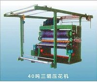 Three-roller Embosser for material:film,cotton,non-woven,wool,fiber,plastic and leather