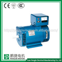 1500RPM/1800RPM old diesel generators