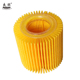 japanese oil filters 04152-37010 yellow paper engine parts oil filter