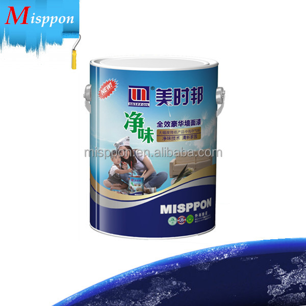 China manufacturer looking for agents to distribute our interior Emulsion coating