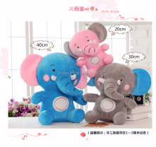 Hot Selling Super Soft Plush Toy Elephant For Baby Play