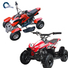 50CC racing atv kids atv wholesale price