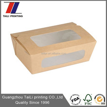 Custom a4 size paper box,paper food container