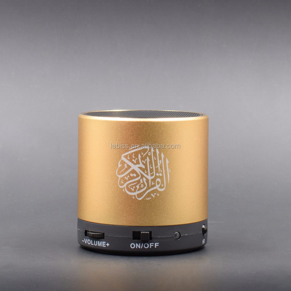 8GB Digital Quran Speaker QS100 download MP3 Player&Record For Muslims