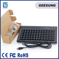 78 keys keyboard and mouse with USB for POS machine