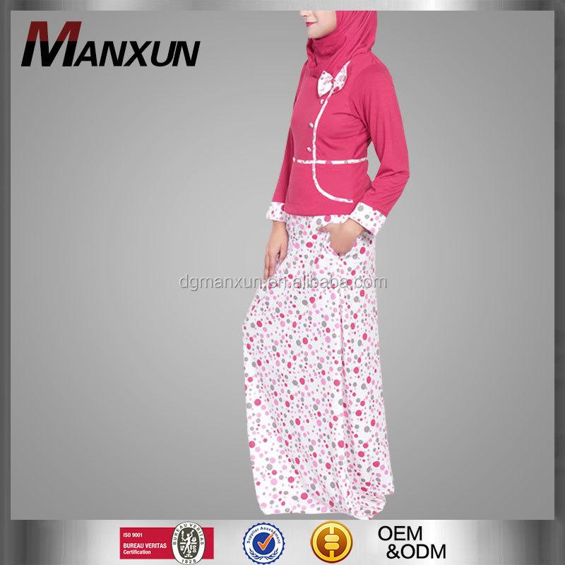 Платья Мусульманские Оптом Макси