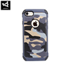 Trending TPU PC Camouflage Cell Phone Case For Iphone 6 Back Cover