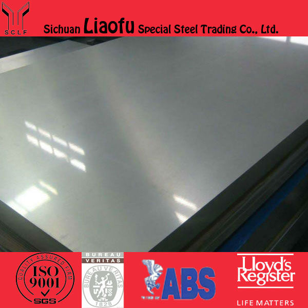 Top quality is-2062 steel plate
