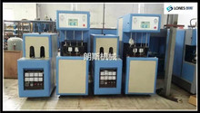 LS-B3L bottle blow ing machine HZ-880