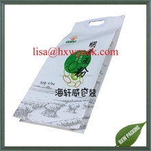 FDA Approved matt finished white kraft paper rice flour bag grains packing pouch with handle, chia seeds plastic bag
