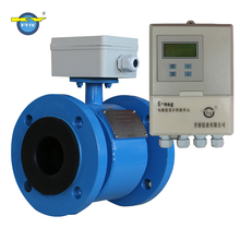 Kaifeng integral magnetic flow meter for cement slurry