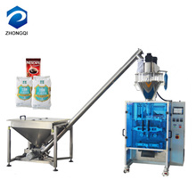 Automatic Sugar Milk coffee chili Powder Packing Machine